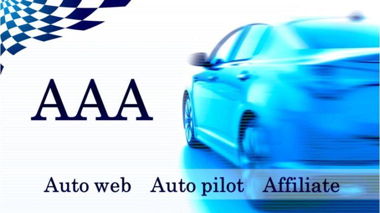 【AAA】特化型アフィリエイトブログを書いて副業で稼ぐ方法