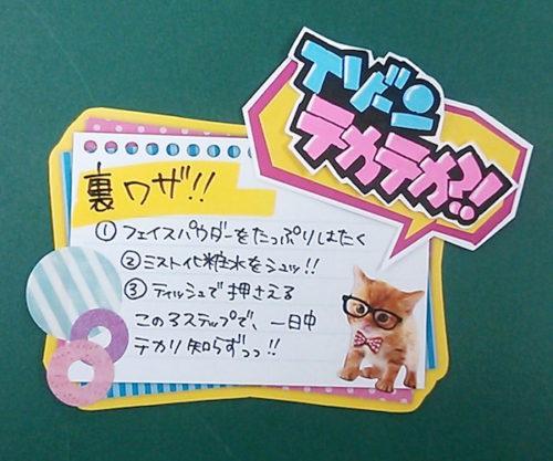 POP例(てんとうむしweb様)2