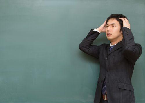 なぜ仕事を任せる事に不安になるのか?