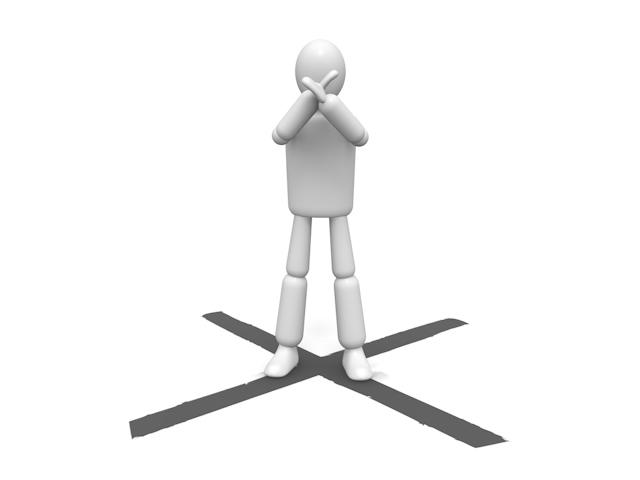 退職代行の利用に罪悪感は必要?【一度きりの人生決めるのはあなた次第】