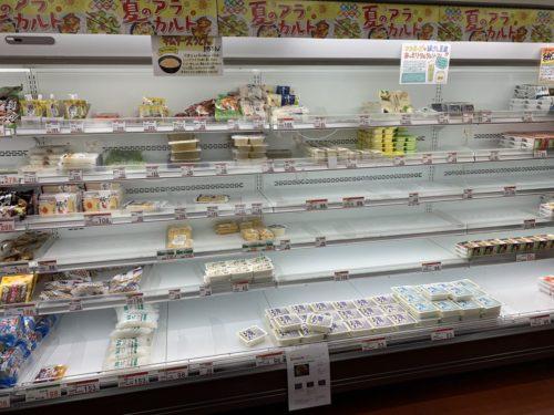 その結果納豆がスーパーの売り場からなくなった