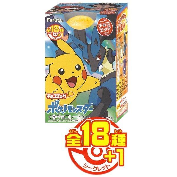 チョコエッグポケモン新シリーズ